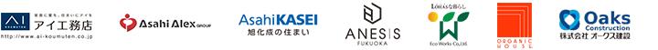 旭化成 / ANESIS FUKUOKA / Eco Works Co,Ltd. / 株式会社オークス建設 / 株式会社斎藤工務店 / SUN PLAZA home