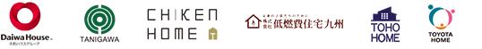 TOHO HOME / TOYOTA HOME / Nishitetsu Home / 日本ハウスHD / PanaHome / HINOKIYA シアーズホーム / 百年住宅