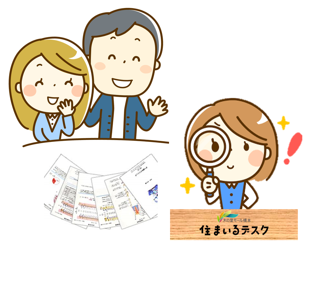 「福岡で家を建てる」住みたい街の探し方と資金計画