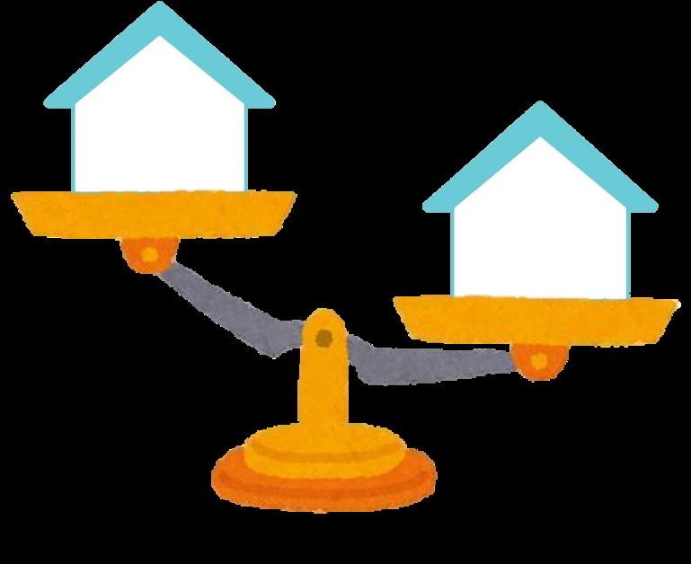 『家づくりの価格』違いと比べ方