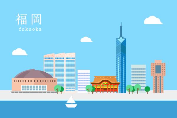 福岡で家を持ちたい! 住みたい街の探し方と資産計画