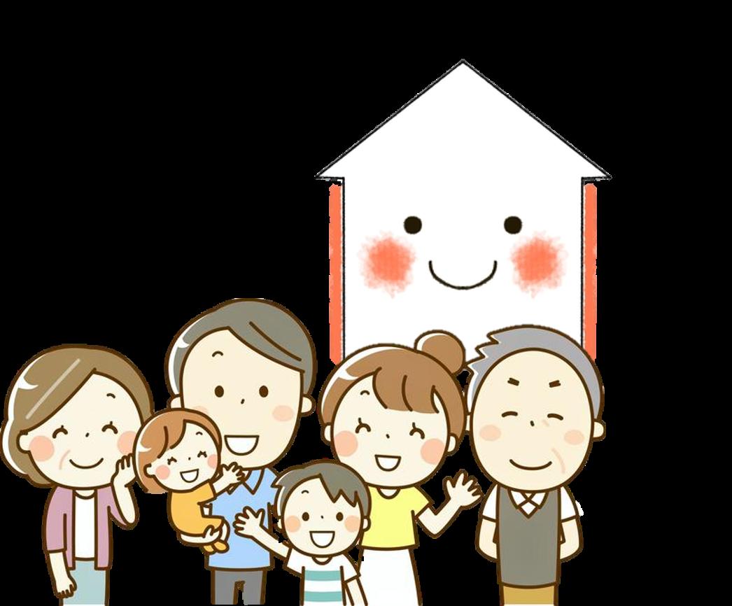 『お互いに助かる!』が一番のメリット これからの時代の二世帯住宅について